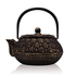 Mizu Black Cast Iron Teapot